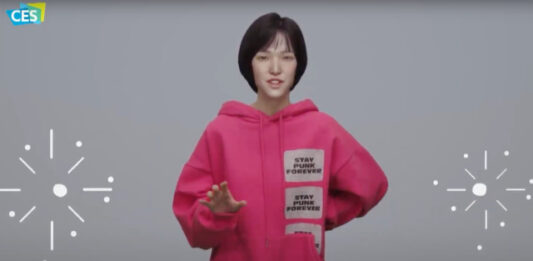 virtual-human-lg